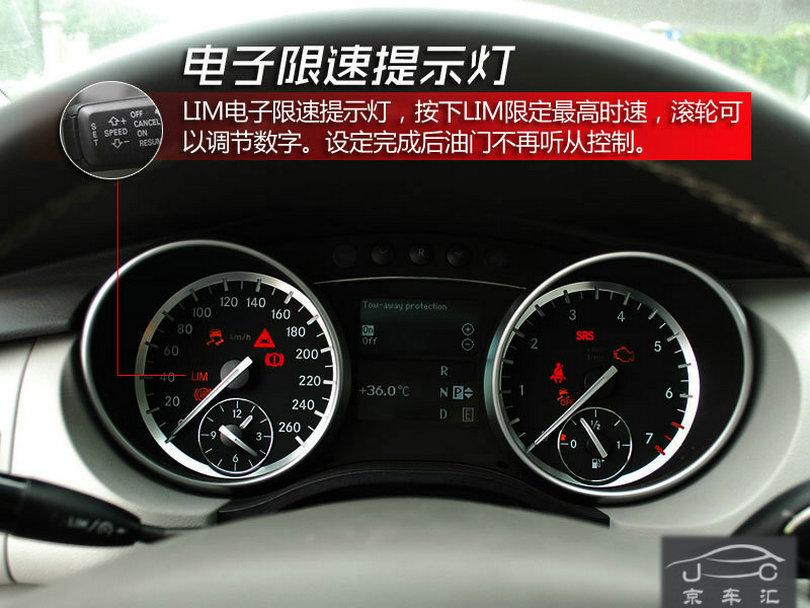 京车汇 图解汽车的仪表与标识含义高清图片